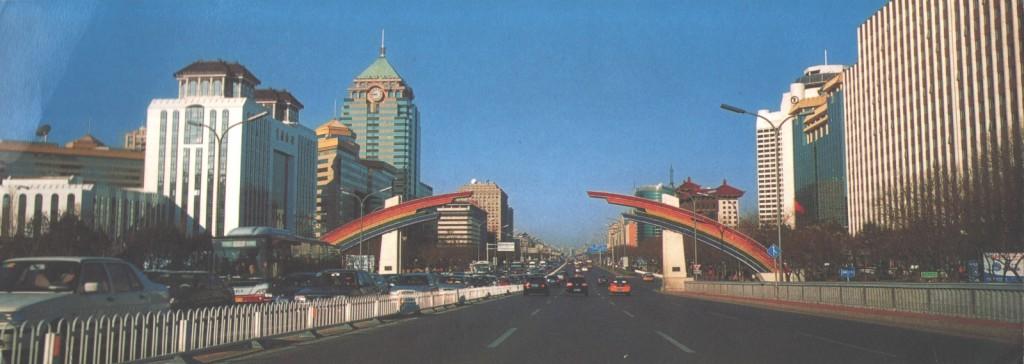 Chinese rainbow lg
