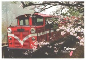 Taiwan Train